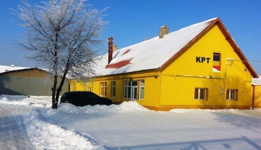 KPT – Kronstadt Papier Technik